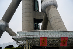 Pearl_Tower_Bottom